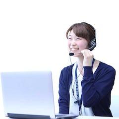 お電話でのご質問やご注文もお気軽にどうぞ!