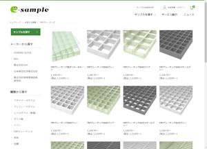 e-sample.jp